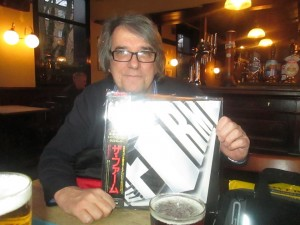 Gary Foy Japanese Firm album