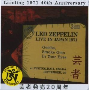 Japan 71